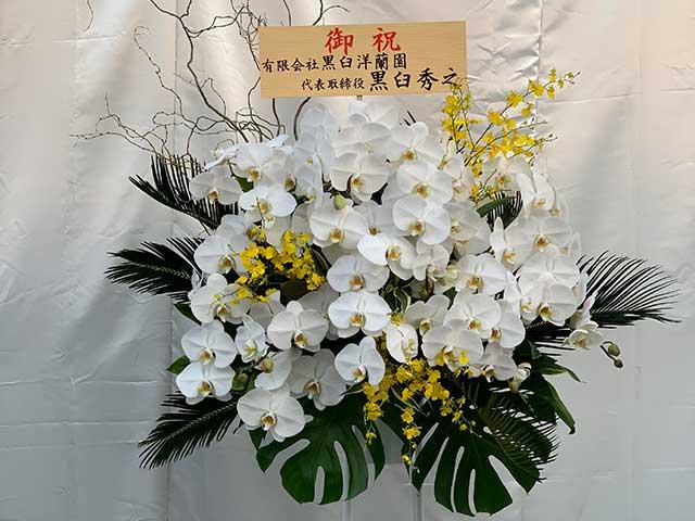 スタンド花の贈り物
